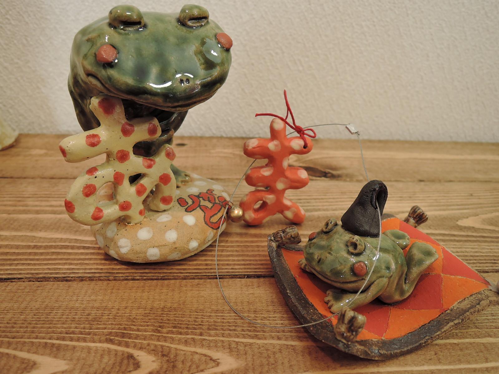 美幸ひなたさんのあいうえお作品「魔法のじゅうたん」ありがとカエルと一緒