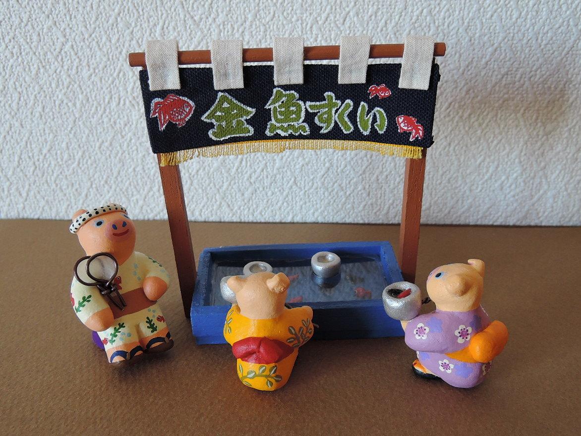 イトトモ屋さんの夏の夜店「金魚すくい」