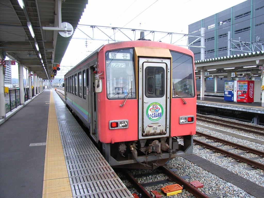 yatsuo2