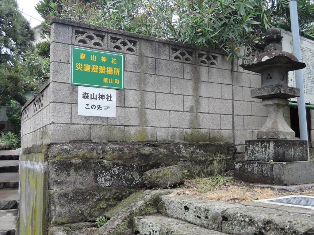青空アート市会場森山神社入り口