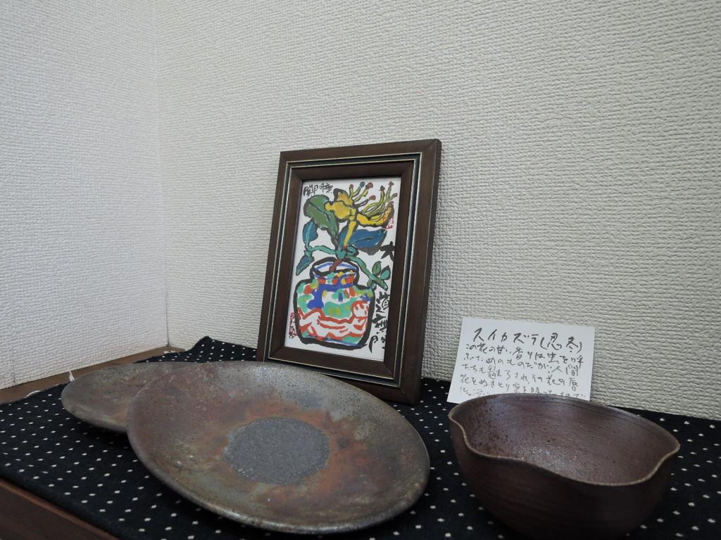 津軽金山焼展示風景