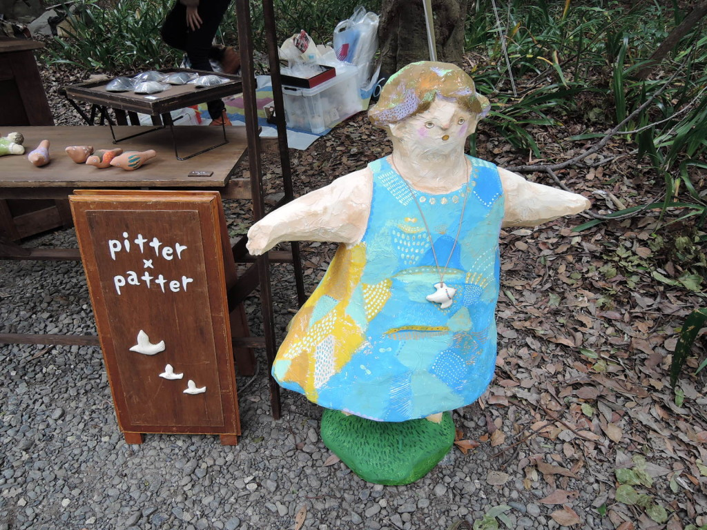 pitter×patterの看板娘
