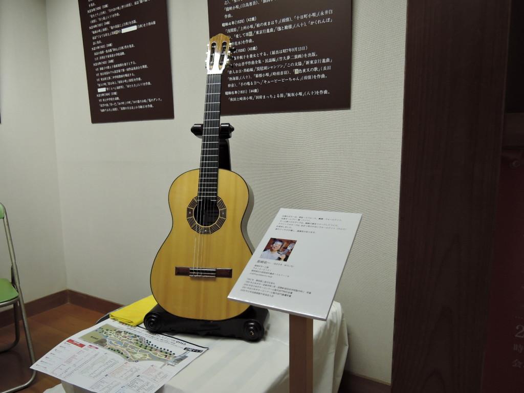 長崎ギター工房さんの作品ギター