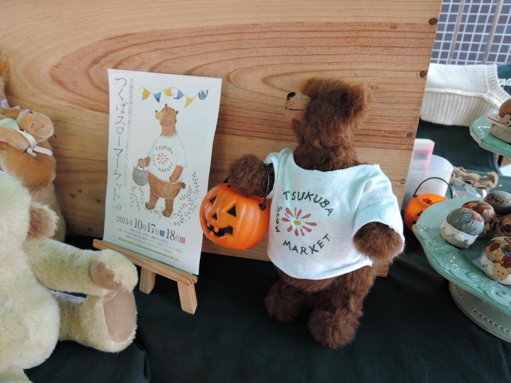 Lily's Bearさんのブースには、なんと!スローマーケットのあの絵の本物が!!