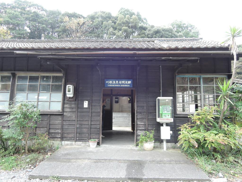 国際陶芸フェスティバルの最寄り駅川根温泉笹間渡駅