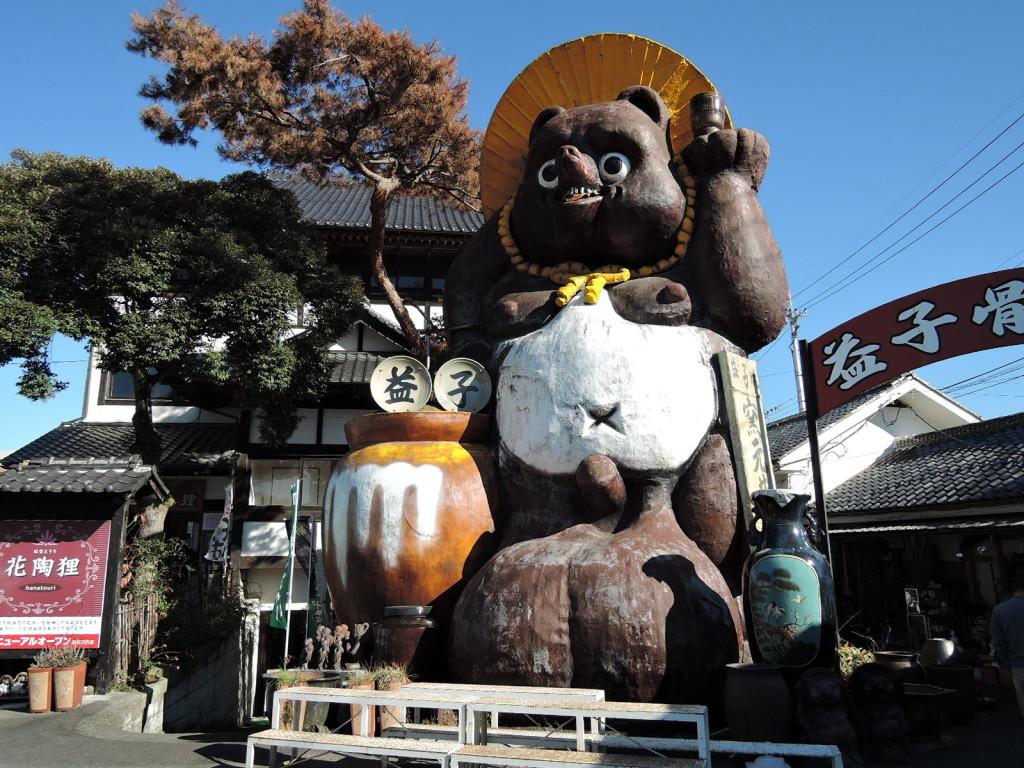 益子城内坂通りの共販センターのシンボル