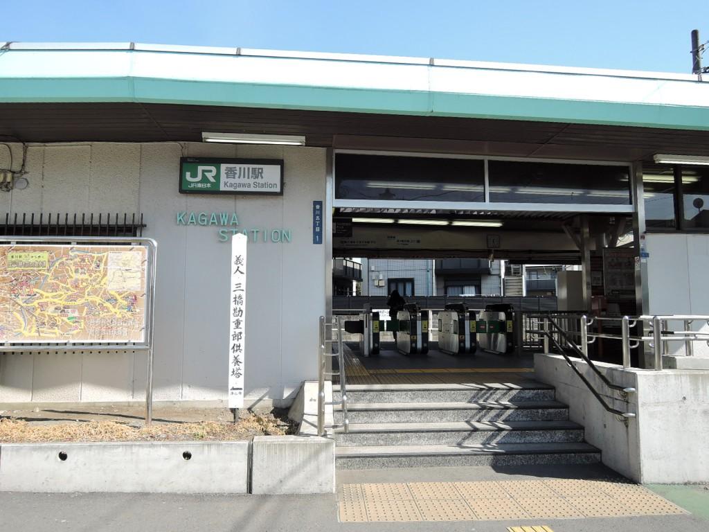 陶展の最寄り駅「JR香川」駅前