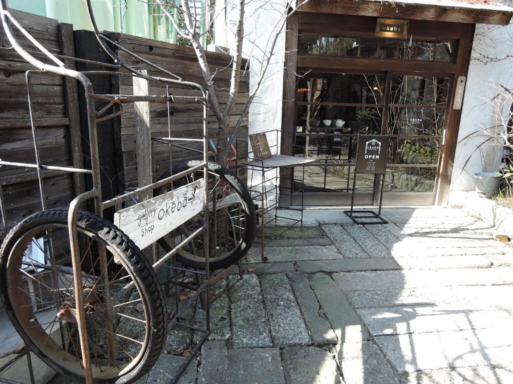 熊澤酒造敷地内gallery&shop okeba入り口風景