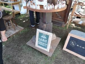木工作家 大塚和彦さんのブース