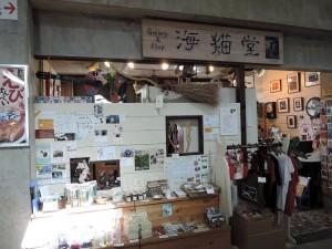 イベント主催者の海猫堂さんのショップ