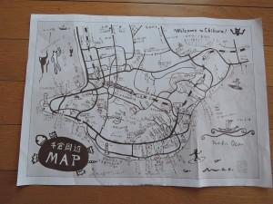 親切に見どころを教えていただいた千倉周辺MAP