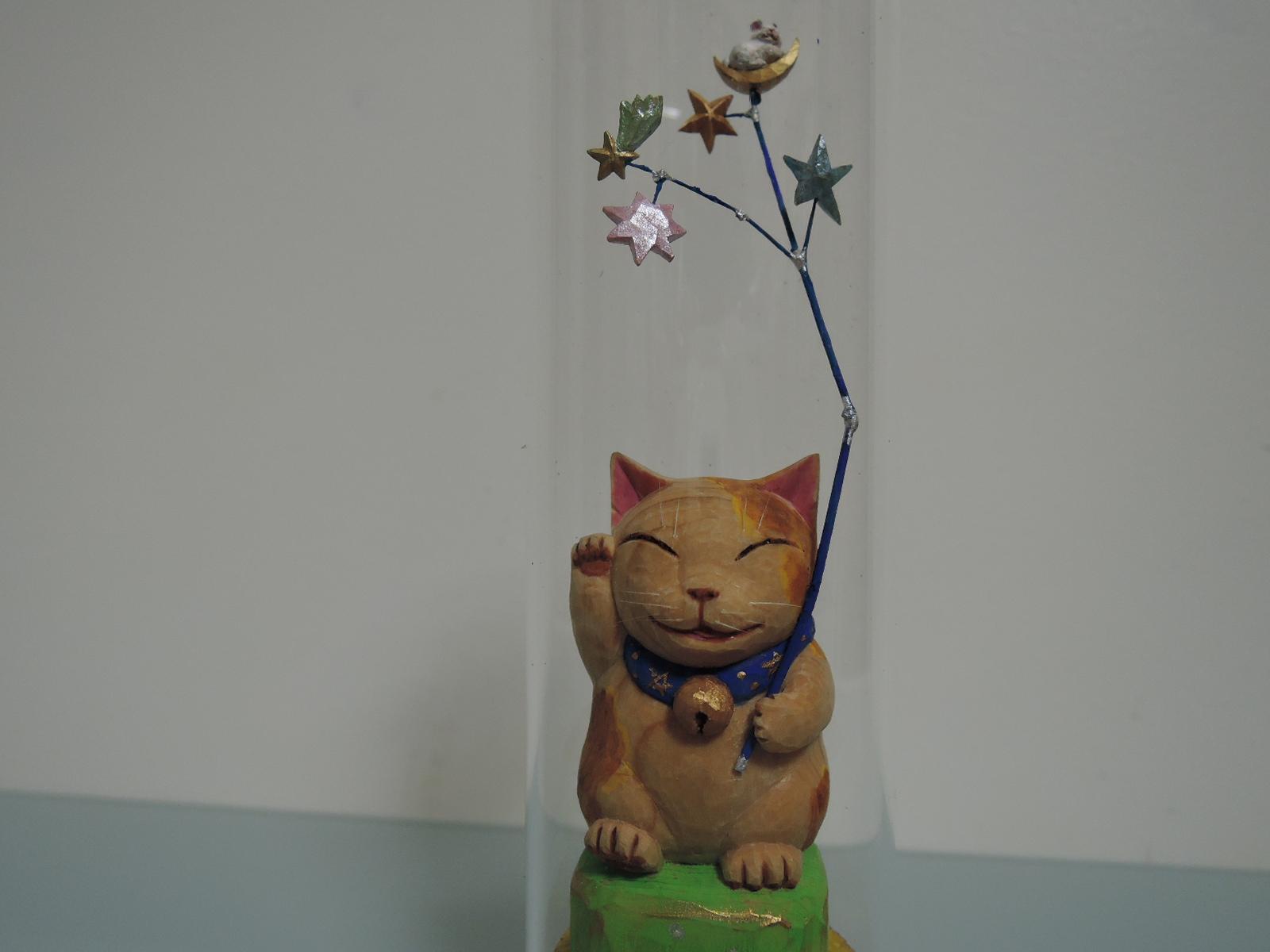 小出信久作 木彫ネコの七夕の夕べ 月にはうさぎ