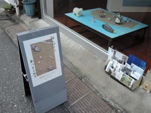 前川幸市さん陶展「海のかけら」トライギャラリー入り口