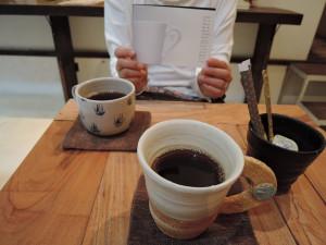 もえぎ本店 マグカップフェスタ2016 いっぱいのコーヒー