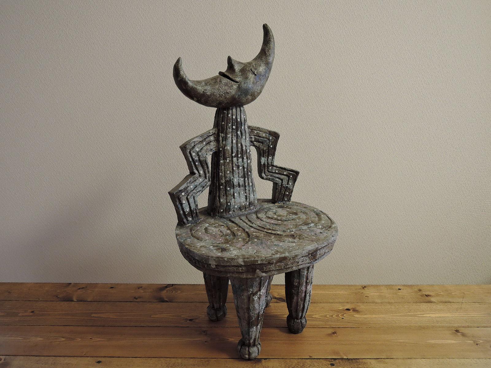 おぬきなつさんの 月おじさんの椅子