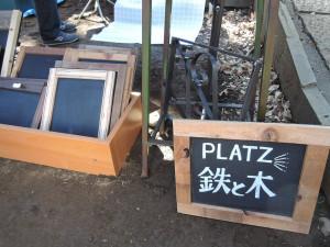 黒板ボードがおもしろい PLATZ鉄と木さん