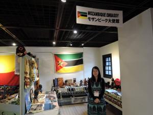 モザンビーク大使館前から