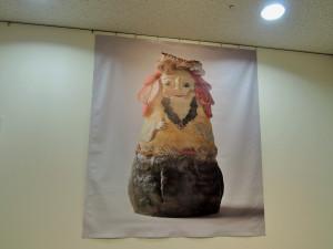 夕暮れダンサーの(タープポスター??)
